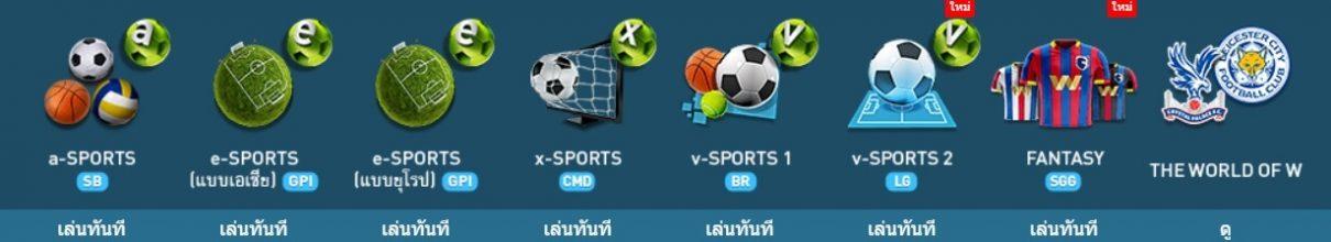 W88 Sports